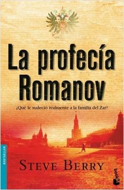 La profecía Romanov – Steve Berry | Descargar PDF