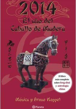 2014 El año del Heroína de Madera – Mónica Koppel,Oscuro Koppel   Descargar PDF
